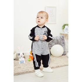 Комбинезон для мальчика, цвет чёрный/серый, рост 86 см