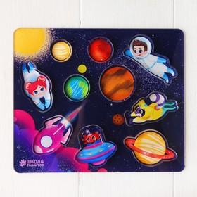 """Рамка - вкладыш, головоломка с объемными фигурами """"Космос"""""""
