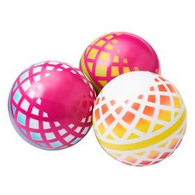 Мяч «Корзинка», диаметр 15 см, цвета МИКС