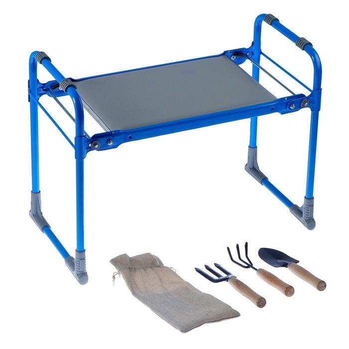 Скамейка-Перевертыш садовая складная голубая, с набором садовых инструментов
