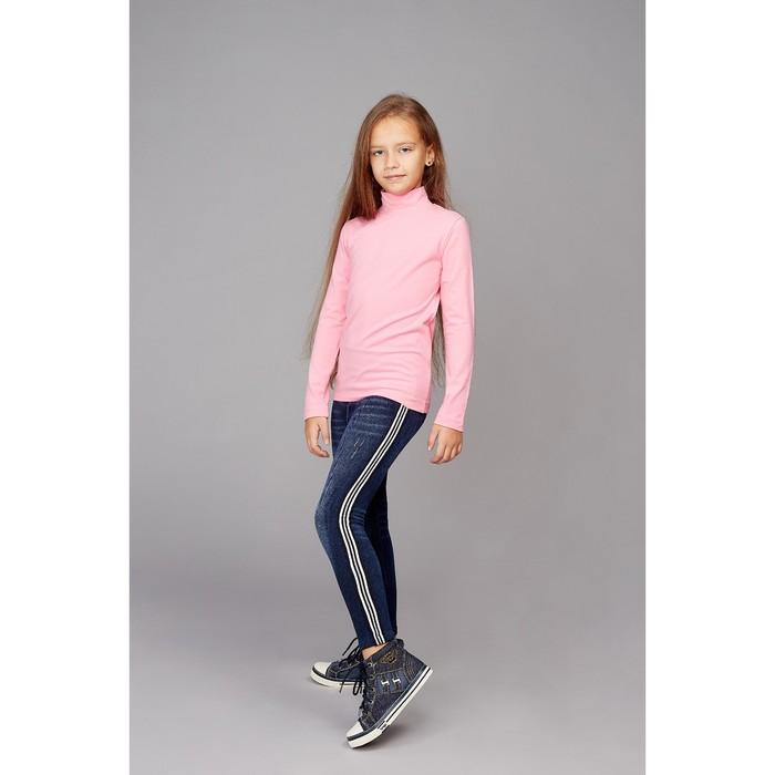 Водолазка для девочки, розовый, р. 134-64/134-68