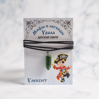 """Pendant charm baby """"Ulexite"""", for boys, bullet, color green"""
