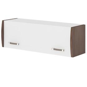 Полка навесная с фасадом ПФД, 1000 × 290 × 320 мм, цвет шамони / белый