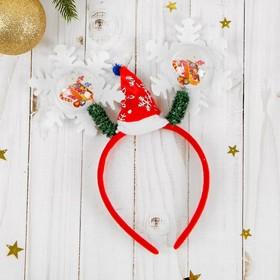 Карнавальный ободок «Снежинки», с колпачком, световой