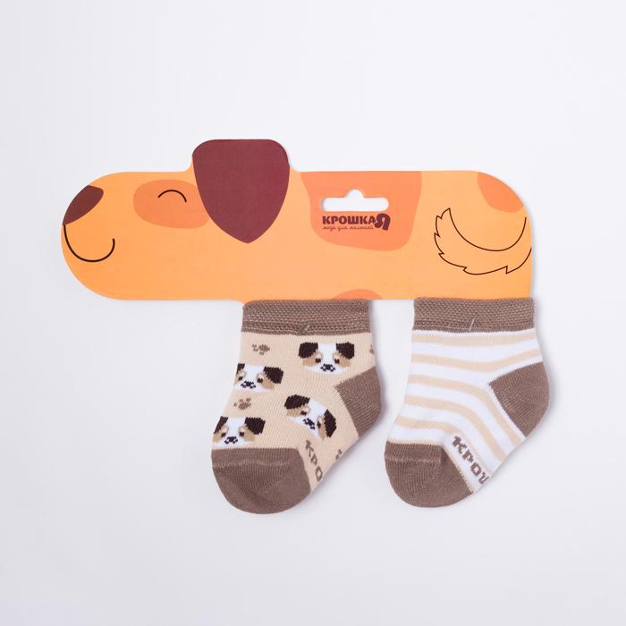 """Набор носков Крошка Я """"Пёсик"""", 2 пары, 10-12 см"""