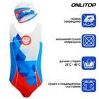 Комплект для плавания детский (купальник+шапочка), размер 32, рост 122 см - фото 105467368