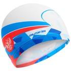 Комплект для плавания детский (купальник+шапочка), размер 32, рост 122 см - фото 105467369
