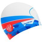 Комплект для плавания детский (купальник+шапочка), размер 32, рост 122 см - фото 105467370