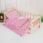 """Кукольное постельное """"Земляничка на розовом"""" простынь 46*36,одеяло,46*36,подушка 23*17"""