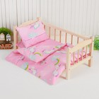 """Кукольное постельное """"Единорог на розовом"""" простынь,одеяло,46*36,подушка 23*17"""