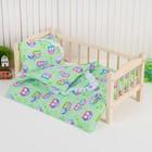 """Кукольное постельное """"Совята на зеленом"""" простынь, одеяло,46*36,подушка 23*17"""