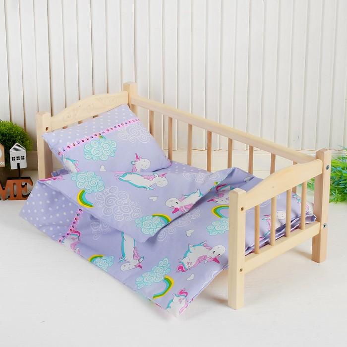 """Кукольное постельное """"Единорог на сиреневом """"простынь, одеяло,46*36,подушка 23*17"""