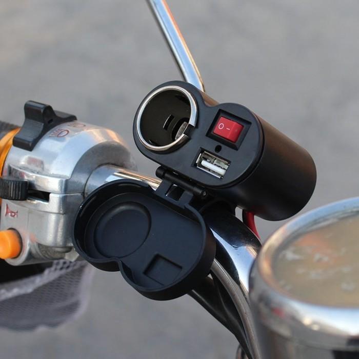 Зарядное устройство с тумблером на руль мотоцикла, USB + прикуриватель, провод 120 см