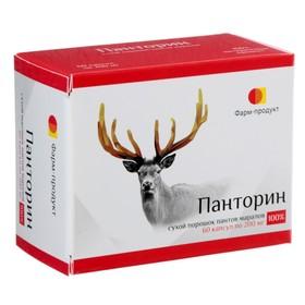 Панторин «Фарм-продукт», капсулы 60 шт. по 0,2 г
