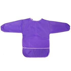 Фартук-накидка с рукавами для труда, 610 х 440 мм, Calligrata, 3 кармана, фиолетовый, рост 120-140 см, длина рукава 34 см