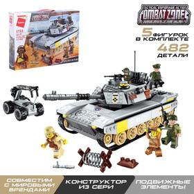Конструктор Военные «Штурмовой танк», 5 минифигур, 482 детали
