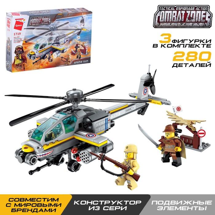 Конструктор Военные «Штурмовой вертолёт», 3 минифигуры,280 деталей - фото 105635272