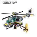 Конструктор Военные «Штурмовой вертолёт», 3 минифигуры,280 деталей - фото 105635273