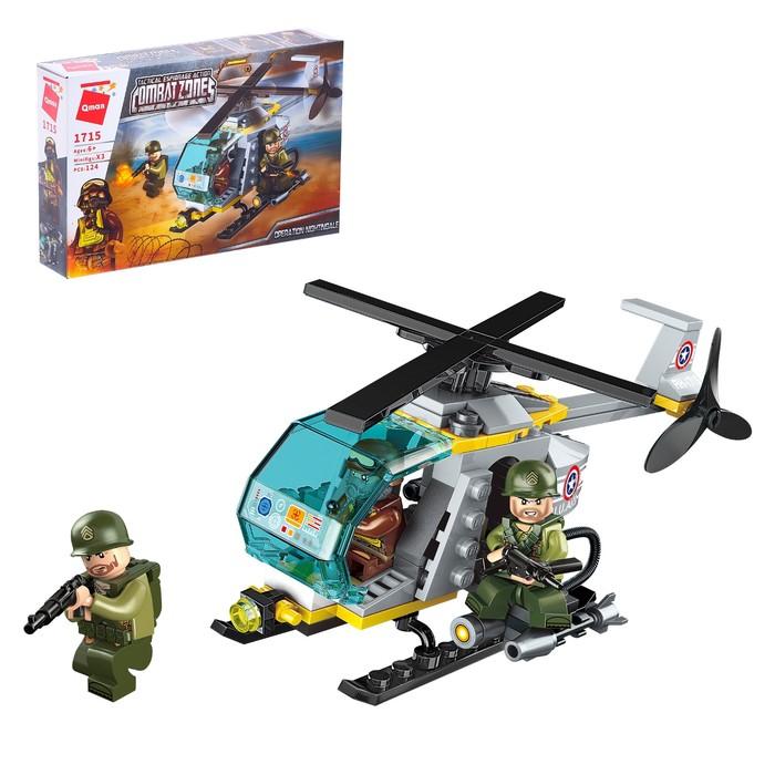 Конструктор Военные «Десантный вертолёт», 3 минифигуры, 124 детали - фото 76299781