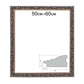 Рама для зеркал и картин, дерево, 50 х 60 х 4 см, «Версаль», цвет золотой