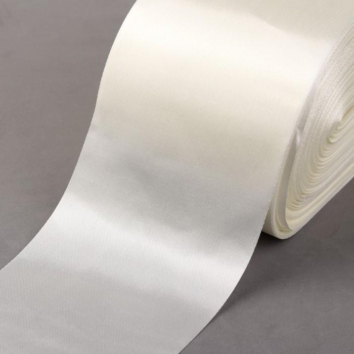Лента атласная, 100 мм × 100 ± 5 м, цвет молочный