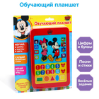 "Планшет ""Микки Маус и друзья"" звук, батарейки, Disney"