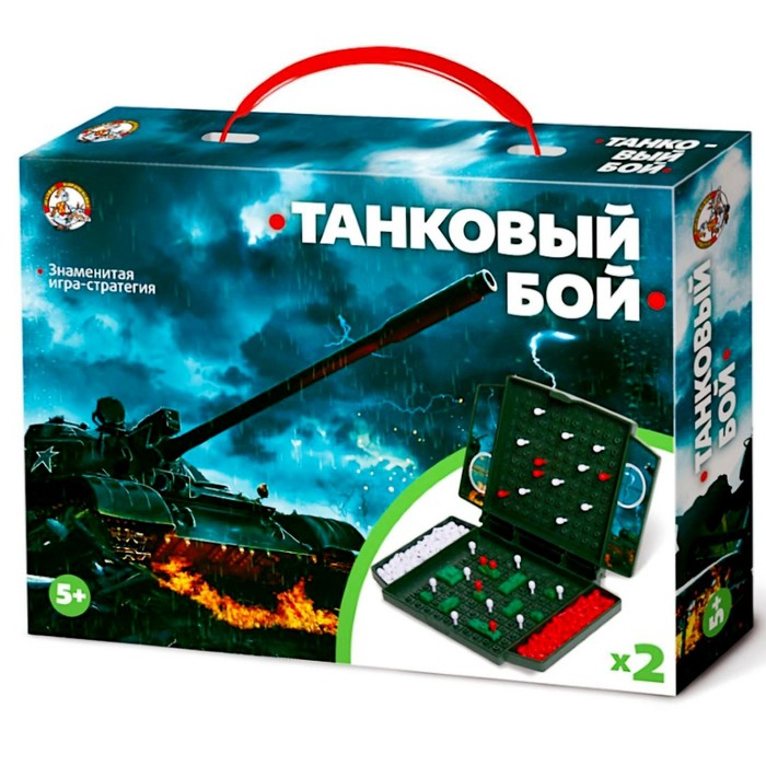 Настольная игра-мини «Танковый бой» - фото 798247437