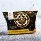 "Tea black premium, 20 grams of ""happy New year!"""