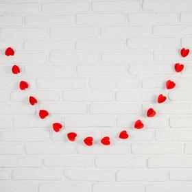 Гирлянда с красными сердечками, 150 см