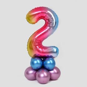 """A bouquet of balloons """"2"""", figure, foil, latex, 14 piece set, color pink"""