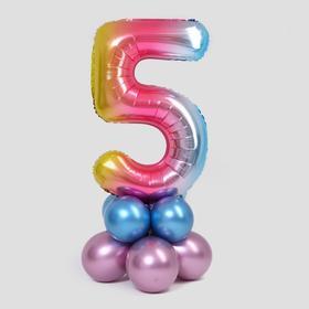 """A bouquet of balloons """"5"""", figure, foil, latex, 14 piece set, color pink"""