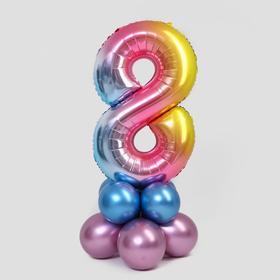 """A bouquet of balloons """"8"""", figure, foil, latex, 14 piece set, color pink"""