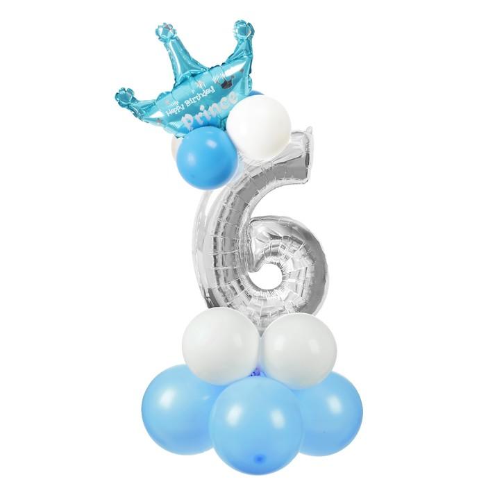 """Букет из шаров """"6"""", цифра, фольга, латекс, набор 14 шт, цвет голубой - фото 303509926"""