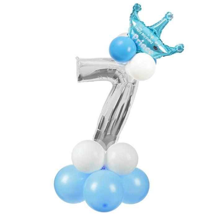"""Букет из шаров """"7"""", цифра, фольга, латекс, набор 14 шт, цвет голубой - фото 308473771"""