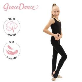 Комбинезон гимнастический на лямках, цвет чёрный, лосины с вырезом, размер 38