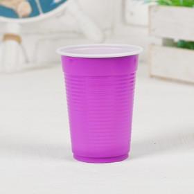 Cups plastic 200 ml, set of 6 PCs purple color