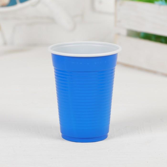 Стаканы пластиковые, 200 мл, набор 6 шт., цвет синий - фото 105518384
