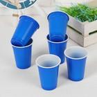 Стаканы пластиковые, 200 мл, набор 6 шт., цвет синий - фото 105518385