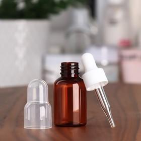 Бутылочка для хранения, с пипеткой, 35 мл, цвет коричневый/белый