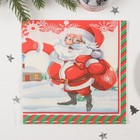 "Paper ""happy New Year!"" 33х33 cm, set of 20 PCs"