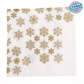 Салфетки бумажные «Золотые снежинки», 33х33 см, набор 20 шт. в Донецке