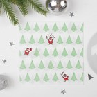 "Napkins ""Christmas Trees and Santa Claus"" 33х33 cm, set of 20 PCs"