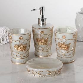 Набор аксессуаров для ванной комнаты «Нимфа», 4 предмета (дозатор 200 мл, мыльница, 2 стакана)
