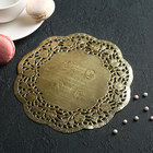 """Napkin for cake and dessert 16.5 cm """"Openwork circle"""" color gold"""