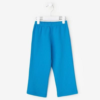 Брюки детские, цвет голубой, рост 104