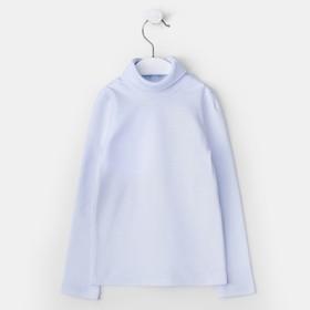 Водолазка детская, цвет белый, рост 104