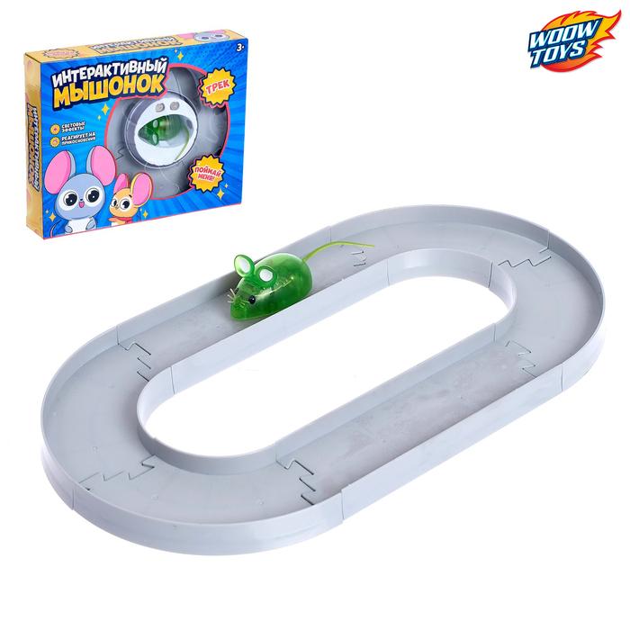 Игровой набор «Интерактивный мышонок» с треком, световые эффекты, работает от батареек, цвета МИКС