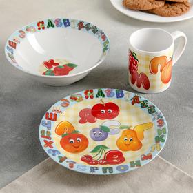 """Набор посуды детский """"Алфавит"""", 3 предмета: тарелка 19 см, миска 18 см, кружка 240 мл, в подарочной упаковке"""