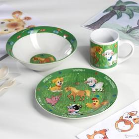 """Набор посуды детский """"Домашние животные"""", 3 предмета: тарелка 19 см, миска 18 см, кружка 240 мл, в подарочной упаковке"""