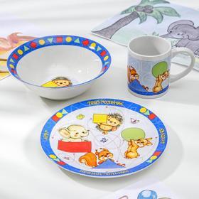 """Набор посуды детский """"Фигуры"""", 3 предмета: тарелка 19 см, миска 18 см, кружка 240 мл, в подарочной упаковке"""